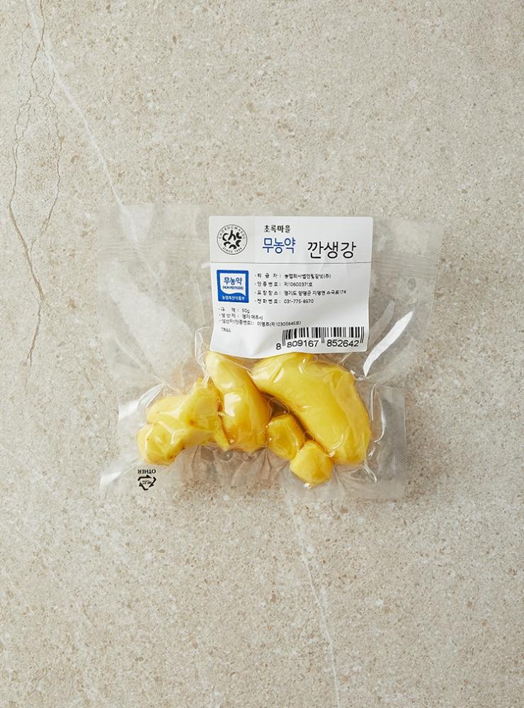 무농약이상_깐생강(50g)