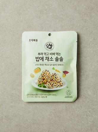 밥에채소솔솔(8gx3봉)