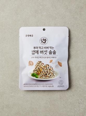 밥에 버섯 솔솔(8gx3봉)