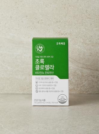 초록클로렐라(300mgx540정)