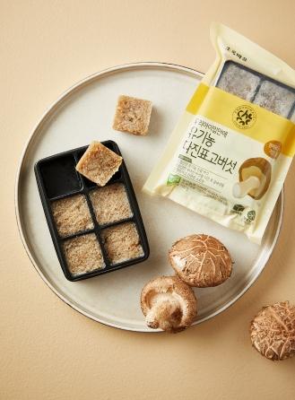우리아이입안애 유기농 다진표고버섯(100g)