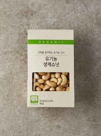유기농생캐슈넛(150g)